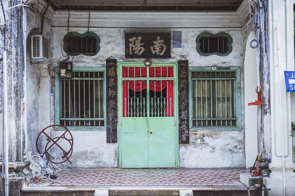 DSC_0369_george_town_malaysia