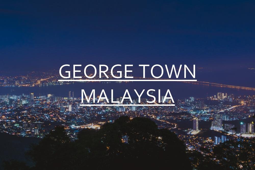 DSC_04022_george_town_malaysia