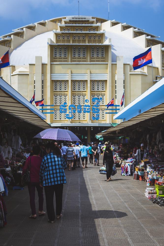 DSC_0433_phnom_penh_cambodia