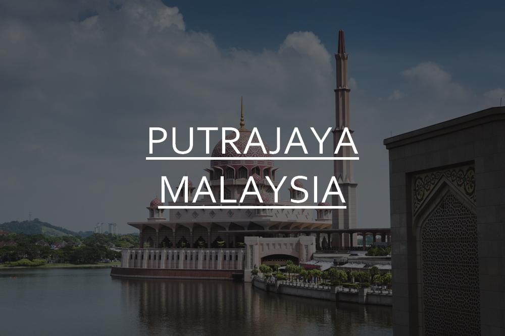 DSC_04499_putrajaya_malaysia