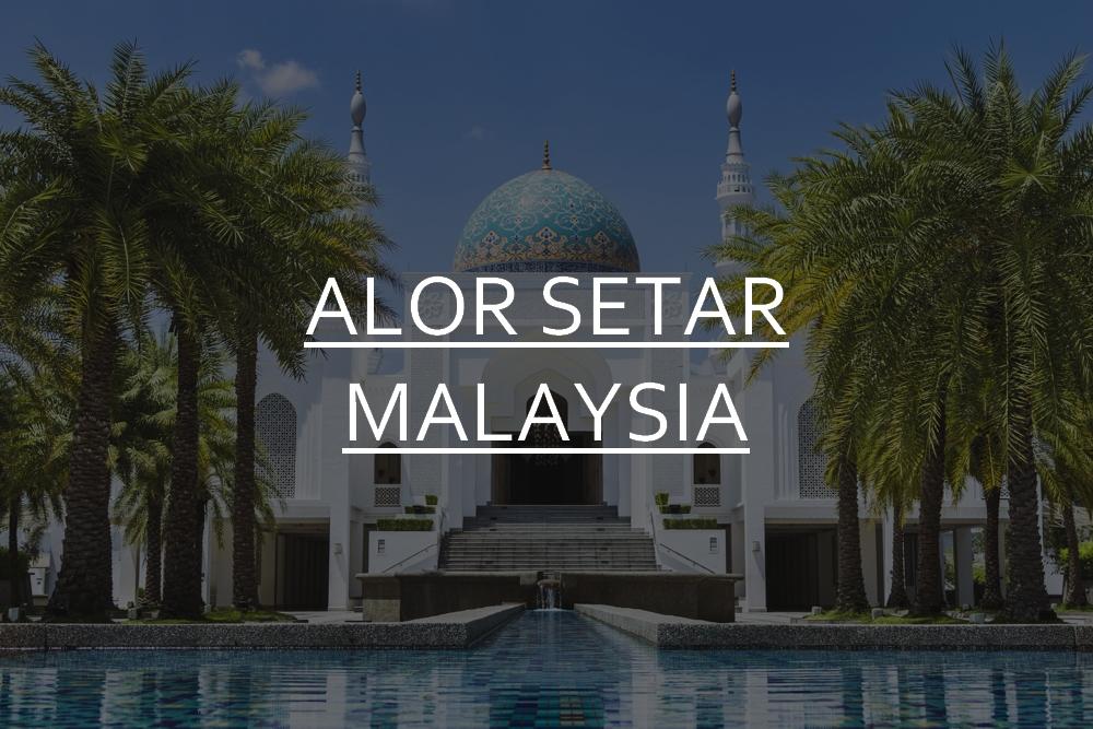 DSC_07122_alor_setar_malaysia