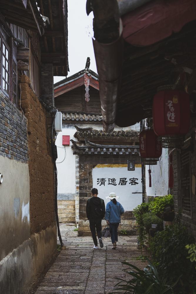 DSC_0019_lijiang_china
