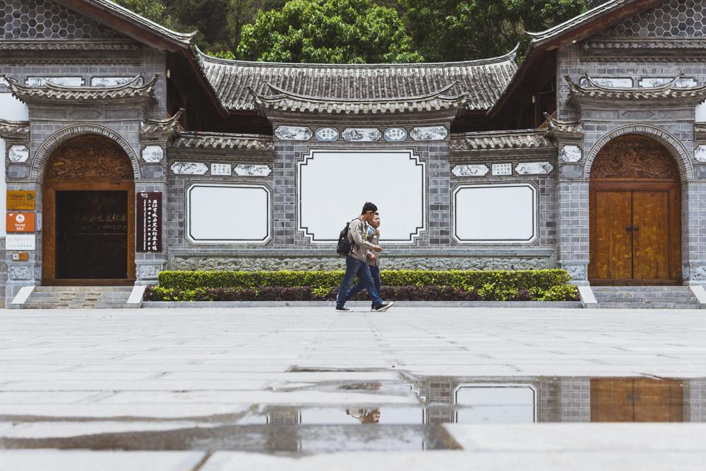 DSC_0150_lijiang_china