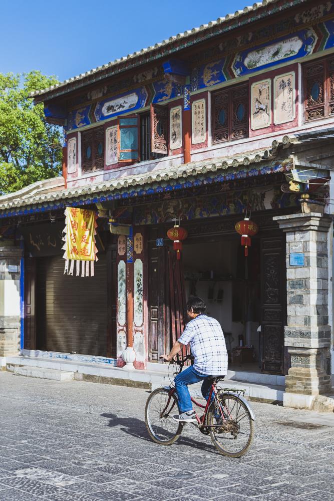 DSC_0263_jianshui_china