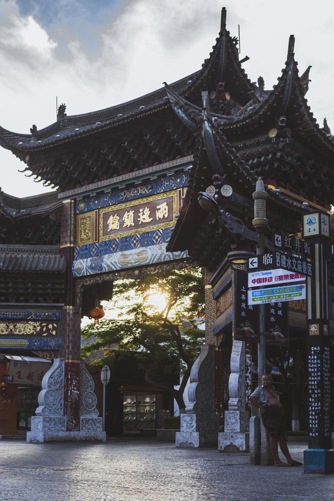DSC_0289_jianshui_china