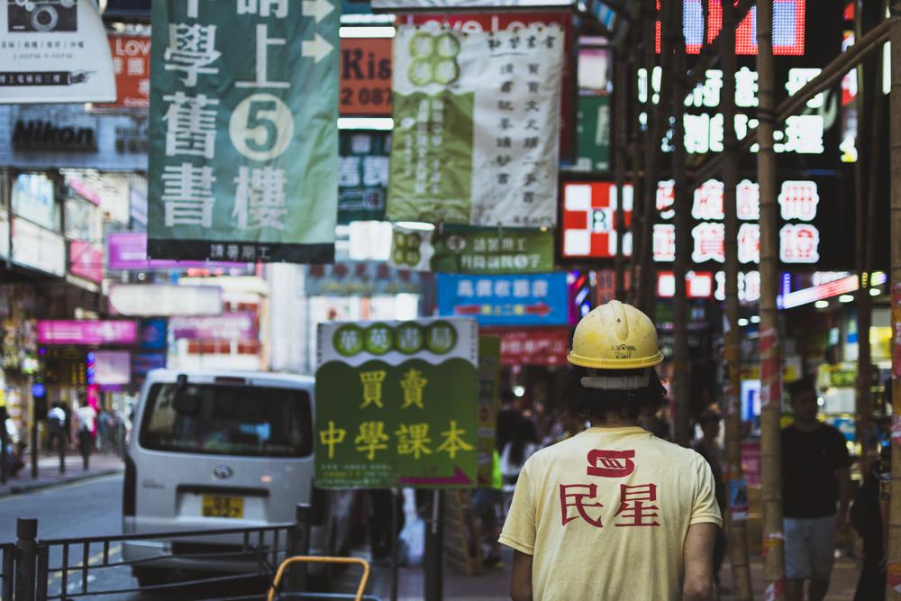 DSC_0376_hong_kong