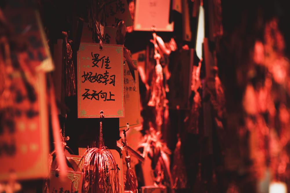 DSC_0421_jianshui_china