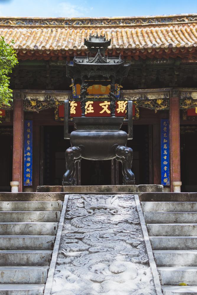 DSC_0465_jianshui_china