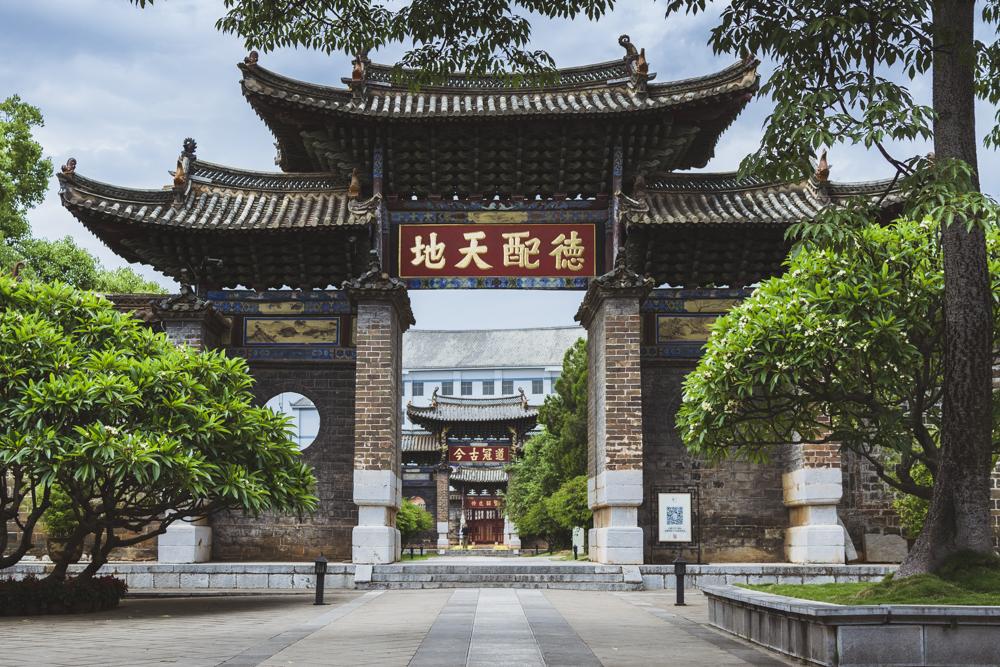 DSC_0493_jianshui_china