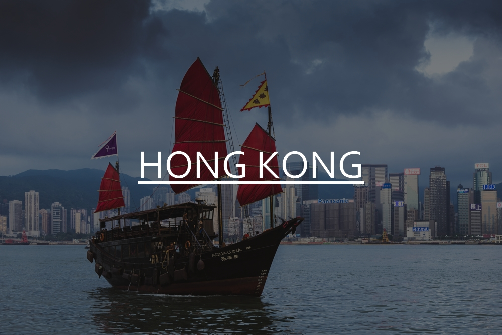 DSC_05344_hong_kong