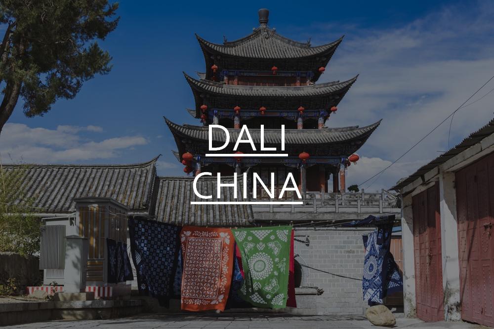 DSC_10577_dali_china