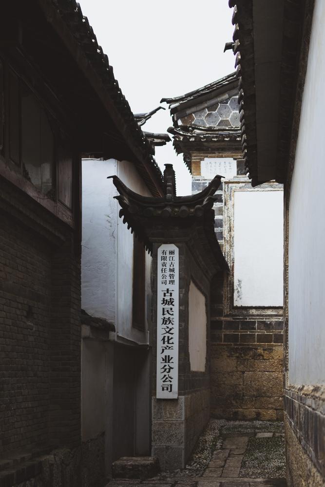 DSC_1102_lijiang_china