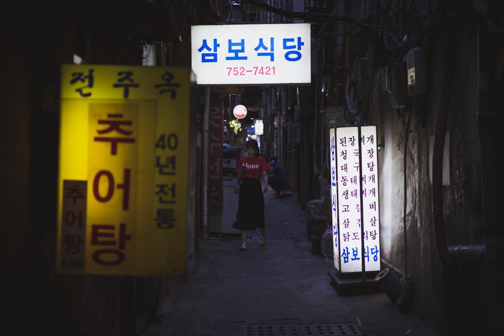 DSC_0181_seoul_south_korea
