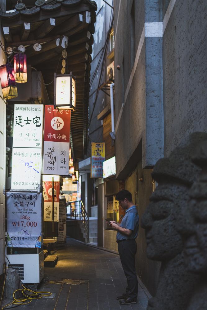 DSC_0185_seoul_south_korea