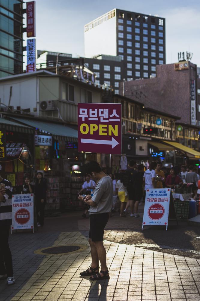DSC_0291_seoul_south_korea