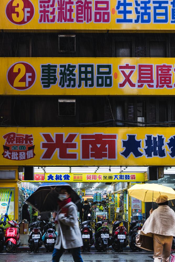 DSC_0022_taipei_taiwan