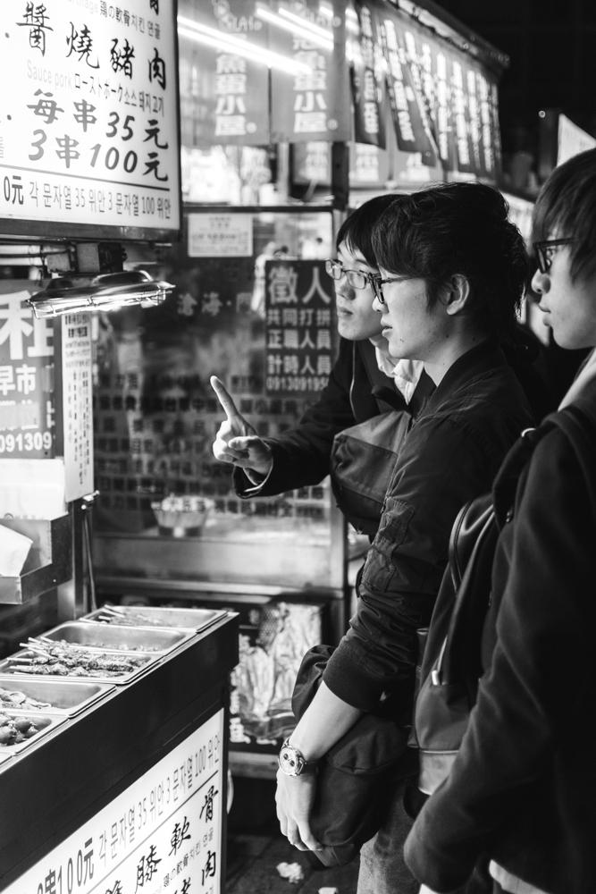 DSC_0469_taipei_taiwan